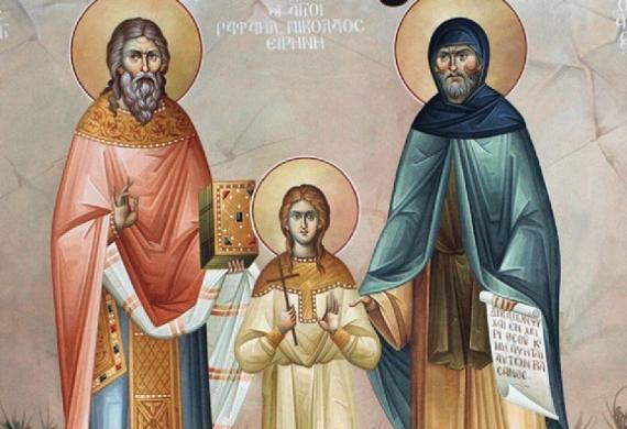 Οι άγιοι Ραφαήλ, Νικόλαος και Ειρήνη