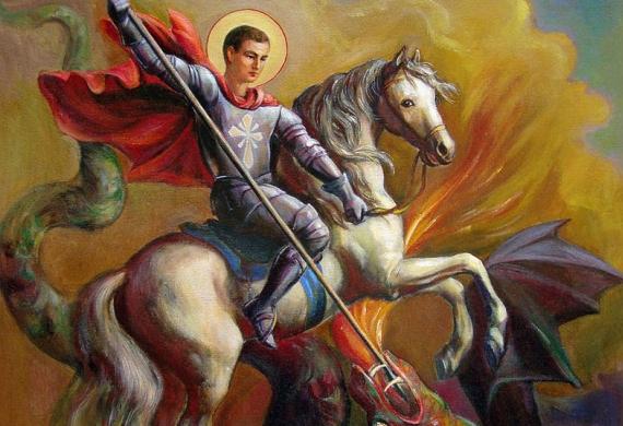 Ο άγιος μεγαλομάρτυς Γεώργιος