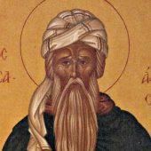 Ο άγιος Ισαάκ ο Σύρος γιά τους πειρασμούς και τις θλίψεις