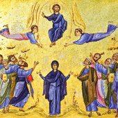 Η ανάληψη του Κυρίου Ιησού Χριστού