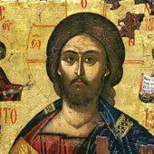 Χριστός, ο μέγας Διδάσκαλος (Κυριακή Β' Ματθαίου)