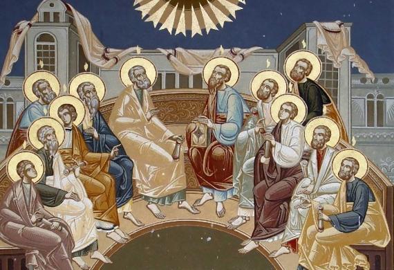 Η γιορτή της Πεντηκοστής
