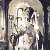 Ο Άγιος Νεκτάριος για την Δυτική εκκλησία και το αλάθητο του Πάπα