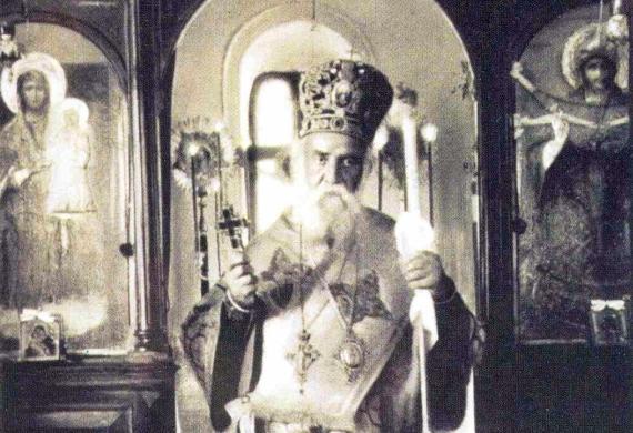 Αποτέλεσμα εικόνας για Ο Άγιος Νεκτάριος για την Δυτική εκκλησία και το αλάθητο του Πάπα
