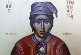 Ο άγιος νεομάρτυρας Τριαντάφυλλος