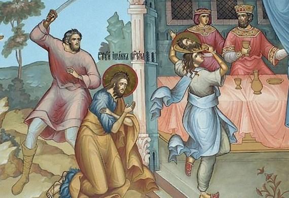 Από τον εσπερινό της αποτομής της τιμίας κεφαλής του Αγίου Ιωάννου
