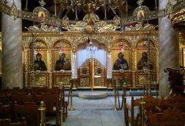 Εκκλησία και ιεραρχία