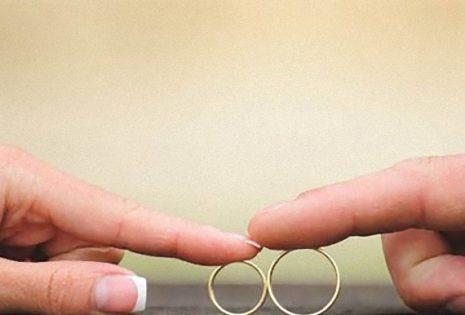 Eίναι ανώτερη από τον γάμο η αγαμία;