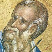 Από τον βίο του αγίου Ιωάννη του Θεολόγου