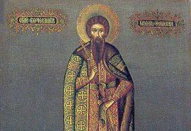 Ο άγιος μάρτυρας Βεντσεσλάβος, βασιλεύς των Τσέχων