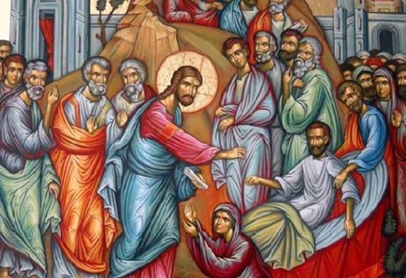 Η ανάστασις του υιού της χήρας της Ναΐν - Κυριακή Γ' Λουκά