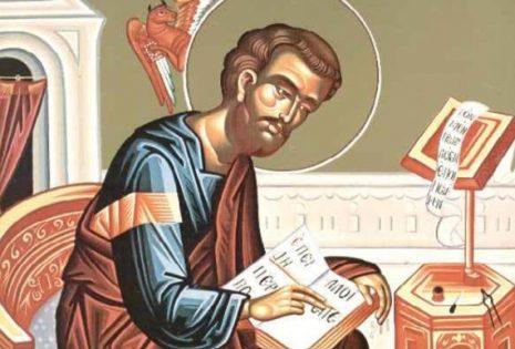 Ο απόστολος και ευαγγελιστής Λουκάς