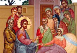 Όταν η πίστη των γονέων θαυματουργεί στα παιδιά - Κυριακή Ζ' Λουκά