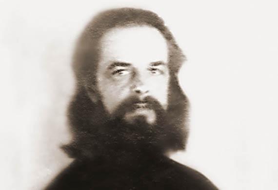 Ιερομάρτυς Δημήτριος (Κεδρολιβάνσκι)