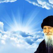 Ο άγιος Πορφύριος μιλάει για τον Παράδεισο