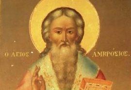 Ο άγιος Αμβρόσιος επίσκοπος Μεδιολάνων