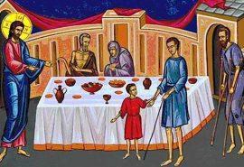 Κυριακή ΙΑ' Λουκά - Παραβολή των προσκεκλημένων στο δείπνο