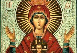 Η θέση τής Παναγίας στην Ορθόδοξη Εκκλησία