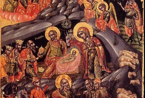 Κυριακή προ Χριστού Γεννήσεως
