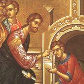 Μην εμποδίζουμε την προσέλευση στον Χριστό - Κυριακή ΙΔ' Λουκά