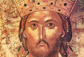 Η Βασιλεία του Χριστού