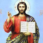 Παραλήπτες της κλήσης του Κυρίου