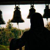 Η μυστηριακή ζωή του χριστιανού