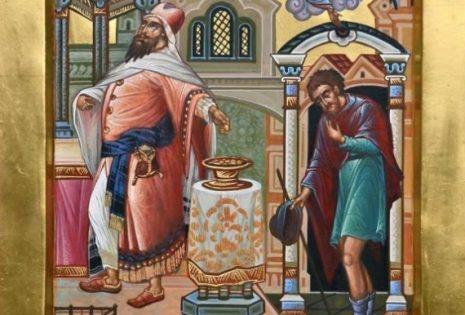 Κυριακή του Τελώνου και του Φαρισαίου