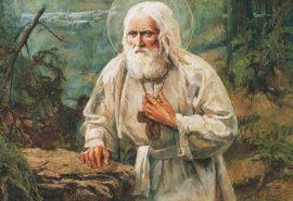 Ο όσιος Σεραφείμ και οι τρεις ληστές