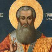 Άγιος Γρηγόριος Παλαμάς, ο μύστης των απορρήτων