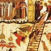 Αναλύοντας την Κυριακή του Αγίου Ιωάννου της Κλίμακος