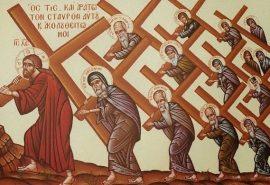 Γιατί πρέπει να προσκυνήσουμε τον Σταυρό του Χριστου