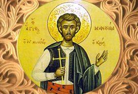Ο άγιος νεομάρτυρας Μανουήλ ο Κρητικός