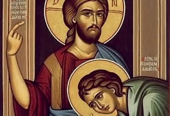 Μετάνοια ζητεί ο Κύριος και μετάνοια δίδει
