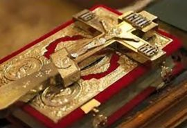 Ο Σταυρός του Χριστού, σύμβολο θυσίας