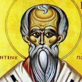 Ο άγιος ιερομάρτυρας Παρθένιος, Πατριάρχης Κωνσταντινουπόλεως