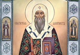 Ο άγιος Θεόγνωστος, μητροπολίτης Κιέβου και πάσης Ρωσίας