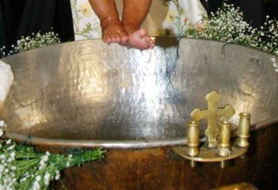 Γιατί βαπτιζόμαστε