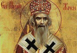 Ο Θεός μόνο την Εκκλησία εμπιστεύθηκε όχι τα κράτη και τους πολιτισμούς
