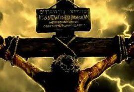 Το παράπονο του Εσταυρωμένου