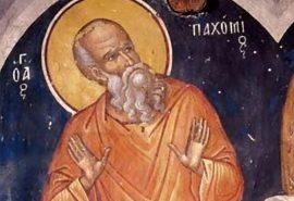Ο άγιος Παχώμιος και η μετάνοια του αρνητή μοναχού
