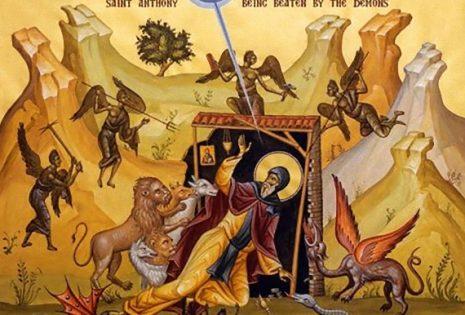 Αποτέλεσμα εικόνας για Τα όπλα του Χριστιανού στον πνευματικό του αγώνα
