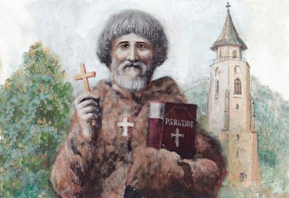 Το μεγάλο προσκύνημα του Γέρο-Γεωργίου Λαζάρ στους Αγίους Τόπους