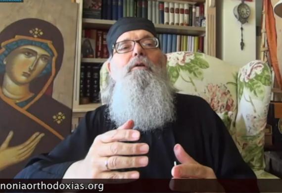 Η κρίση και ο ρόλος της αμαρτίας