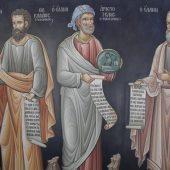 Η σχέση του Χριστιανισμού με τον Ελληνικό πολιτισμό