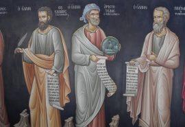 Η σχέση του Χριστιανισμού με τον Ελληνισμό