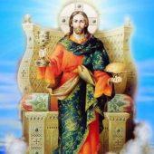 Η Βασιλεία του Θεού