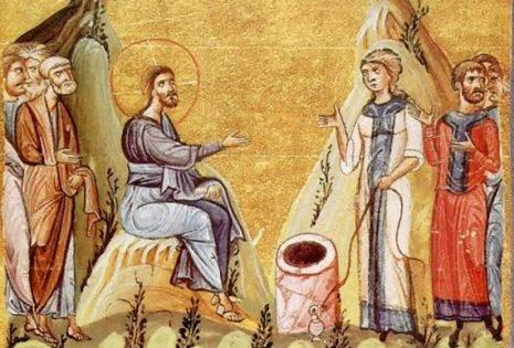 Kυριακή της Σαμαρείτιδος