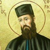 Ο άγιος νέος Ιερομάρτυρας Εφραίμ του όρους των Αμώμων