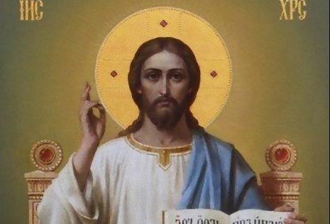 Η διδαχή του Χριστού - Κυριακή Β' Ματθαίου